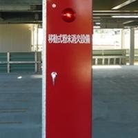南大沢の商業施設駐車場のサムネイル